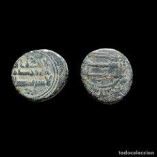 Monedas hispano árabes: FELUS, FROCHOSO DE DIFÍCIL ATRIBUCIÓN, GRUPO III/ 10. 246-7-L. Lote 233754065
