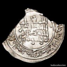 Monedas hispano árabes: ABD AL-RAHMAN III - DIRHAM. AL-ANDALUS. 333 H. (953 D.C.). Lote 235071050