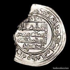 Monedas hispano árabes: CALIFATO DE CÓRDOBA - HISAM II, DIRHAM - AL-ÁNDALUS, 392 H (188-DIR). Lote 235071290