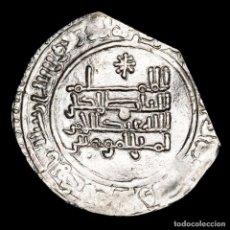 Monedas hispano árabes: CALIFATO DE CÓRDOBA, ABD AL RAHMAN III, DIRHAM. 331 H. 189-D. Lote 235071435