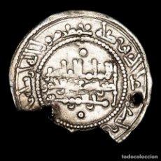 Monedas hispano árabes: CALIFATO DE CÓRDOBA - ABD AL-RAHMAN III, DIRHAM - MADINAT, 341. 190. Lote 235071600