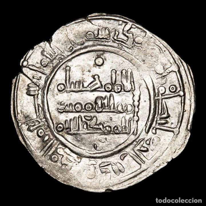 Monedas hispano árabes: Califato de Córdoba - Dirham - Hisam II - 401 H - 1010 dC. (233Dir) - Foto 2 - 235071810