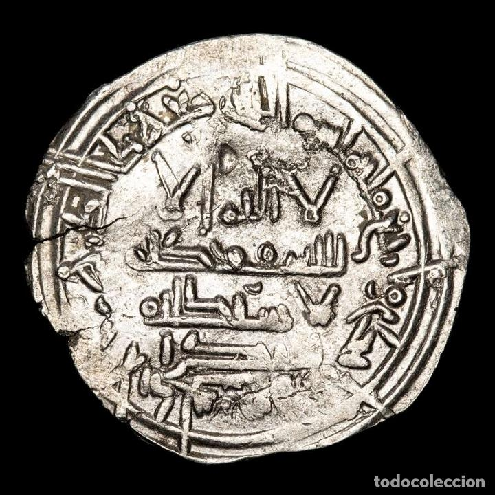 CALIFATO DE CÓRDOBA - DIRHAM - HISAM II - 401 H - 1010 DC. (233DIR) (Numismática - Hispania Antigua - Hispano Árabes)