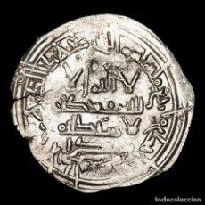 Monedas hispano árabes: CALIFATO DE CÓRDOBA - DIRHAM - HISAM II - 401 H - 1010 DC. (233DIR). Lote 235071810