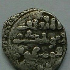 Monedas hispano árabes: ABU BECKER HIJO DE OMAR - AÑO 448-80 - ( 1056-87 DESP. CRISTO ) SEGILMESA - QUIRATE O FRAC. DIRHEM. Lote 235356480