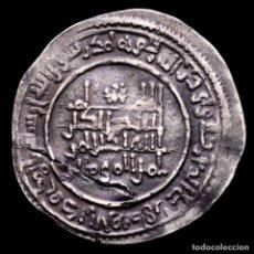 Monedas hispano árabes: CALIFATO DE CÓRDOBA - ABD AL-RAHMAN III, DIRHAM, AL-ANDALUS, 330 H. Lote 235632845