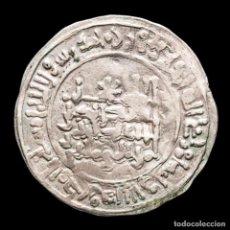Monedas hispano árabes: CALIFATO DE CÓRDOBA - ABD AL-RAHMAN III, DIRHAM, AL-ANDALUS, 334 H. Lote 235633975