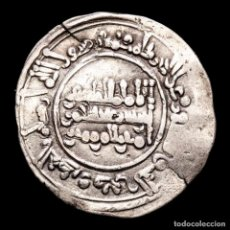 Monedas hispano árabes: CALIFATO DE CÓRDOBA - ABD AL-RAHMAN III, DIRHAM. MEDINA, 341 H. Lote 235634085