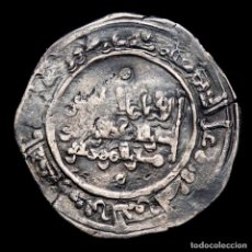Monedas hispano árabes: CALIFATO DE CÓRDOBA - ABD AL-RAHMAN III, DIRHAM. MEDINA, 341 H. Lote 235634140
