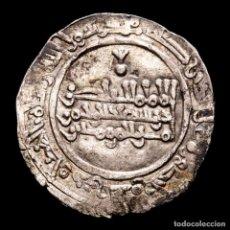 Monedas hispano árabes: CALIFATO DE CÓRDOBA - ABD AL-RAHMAN III, DIRHAM. MEDINA, 340 H. Lote 235634320
