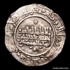 Monedas hispano árabes: CALIFATO DE CÓRDOBA - ABD AL-RAHMAN III, DIRHAM. MEDINA, 340 H. Lote 235634445