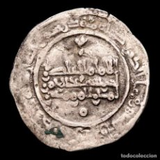 Monedas hispano árabes: CALIFATO DE CÓRDOBA - ABD AL-RAHMAN III, DIRHAM. MEDINA, 341 H. Lote 235634495