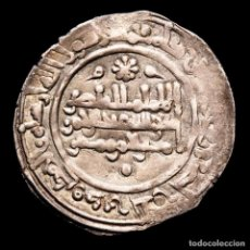 Monedas hispano árabes: CALIFATO DE CÓRDOBA - ABD AL-RAHMAN III, DIRHAM. MEDINA, 341 H. Lote 235634555