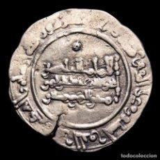 Monedas hispano árabes: CALIFATO DE CÓRDOBA - ABD AL-RAHMAN III, DIRHAM. MEDINA, 342 H. Lote 235634635