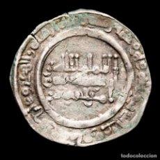 Monedas hispano árabes: CALIFATO DE CÓRDOBA - ABD AL-RAHMAN III, DIRHAM. MEDINA, 350 H. Lote 235634880