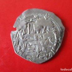 Monedas hispano árabes: ESPAÑA MUSULMANA. DIRHEM DE ABDERRAMAN II AÑO 231. Lote 236113065