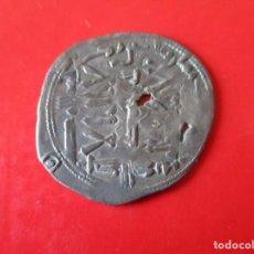 Monedas hispano árabes: ESPAÑA MUSULMANA. DIRHEM DE ABDERRAMAN II AÑO 238 AL ANDALUS. Lote 236114205