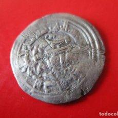 Monedas hispano árabes: ESPAÑA MUSULMANA. DIRHEM DE ALHAKEN II AÑO 352. Lote 236114920