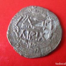 Monedas hispano árabes: ESPAÑA MUSULMANA. DIRHEM DE HIXEM AL ANDALUS. AÑO 191. Lote 236116110