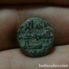 Monedas hispano árabes: BONITO FELUS HISPANO ARABE. Lote 237450485