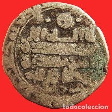 Monedas hispano árabes: BONITO DIRHAM GAZNAVIDA PLATA. Lote 237857700