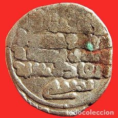Monedas hispano árabes: BONITO DIRHAM GAZNAVIDA PLATA. Lote 237857735