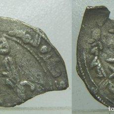 Monedas hispano árabes: FRACCION DE DIRHAM HISPANOARABE DE PLATA. Lote 239683450