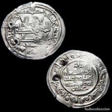 Moedas hispano árabes: HISHAM-HIXEM II, DIRHAM ACUÑADO EN AL-ANDALUS 392 H. 244-7,5-M. Lote 241133100