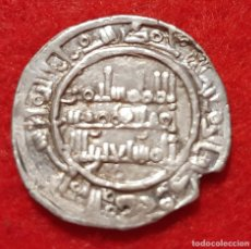 Monedas hispano árabes: MONEDA PLATA HISPANO ARABE ORIGINAL C2. Lote 243405135