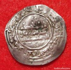 Monedas hispano árabes: MONEDA PLATA HISPANO ARABE ORIGINAL C2. Lote 243405155