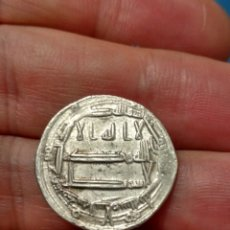 Monedas hispano árabes: PRECIOSO DIRHEM A CLASIFICAR 22 MM. 3 GRAMOS. Lote 243808400