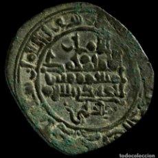 Monedas hispano árabes: TAIFA HAMMUDIDS, MUHHAMMAD AL-MAHDI BEN IDRIS, AL-ANDALUS 441H- 24 MM / 3.54 GR.. Lote 244411315
