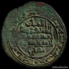 Monedas hispano árabes: TAIFA HAMMUDIDS, MUHHAMMAD AL-MAHDI BEN IDRIS, AL-ANDALUS 441H- 24 MM / 3.20 GR.. Lote 244414025