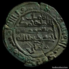 Monedas hispano árabes: TAIFA HAMMUDIDS, MUHHAMMAD AL-MAHDI BEN IDRIS, AL-ANDALUS 441H- 23 MM / 4.82 GR.. Lote 244415470