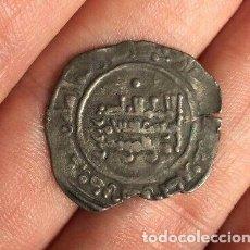 Monedas hispano árabes: DIRHAM HISPANO ARABE PLATA.. Lote 244439115