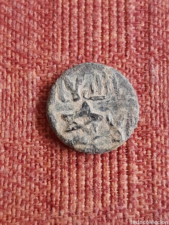 (HISPANO-ÁRABE) MONEDA HISPANO-ÁRABE A CATALOGAR (Numismática - Hispania Antigua - Hispano Árabes)
