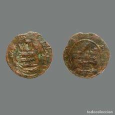 Monedas hispano árabes: AL-HAKAM II, DIRHAM - MADINAT AL-ZAHRA. 230-L. Lote 244750560