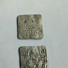 Monedas hispano árabes: IMP.ALMOHADE - IMAN ALMEHDI - 2 DIRHEM. Lote 245095260