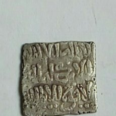Monedas hispano árabes: IMP. ALMOHADE - IMAN ALMEHDI - DIRHEM. Lote 245096050