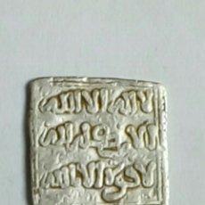 Monedas hispano árabes: IMP. ALMOHADE - IMAN ALMEHDI - DIRHEM. Lote 245105250