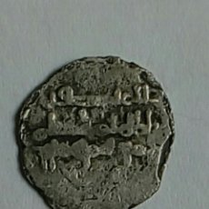 Monedas hispano árabes: ABDELAZIZ ALMAMUN - AÑO 412-52 (1021-60 DESP.J.C.)- 1/2 QUIRATE. Lote 245107090