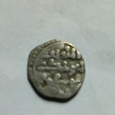 Monedas hispano árabes: ABU BECKER HIJO DE OMAR - AÑO 448-80 (1056-87 DESP.J.C.) - FRAC.DIRHEM. Lote 245285805
