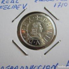 Monedas hispano árabes: MONEDA DE PLATA DE 1 REAL DE FELIPE V DE 1710 ACUÑADO EN ZARAGOZA (REPRODUCCIÓN). Lote 247812710