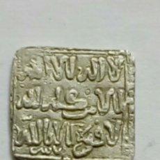 Monedas hispano árabes: IMP. ALMOHADE - IMAN ALMEHDI - CEUTA - DIRHEM. Lote 248430675
