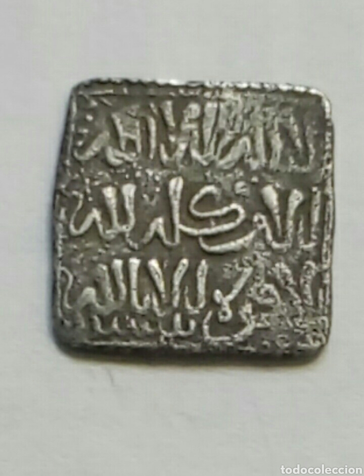 IMP. ALMOHADE - IMAN ALMEHDI - TLEMECEN - DIRHEM (Numismática - Hispania Antigua - Hispano Árabes)