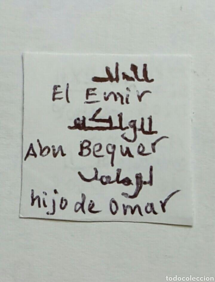 Monedas hispano árabes: ABU BAKR HIJO DE OMAR - AL-ANDALUS -AÑO 448-80 ( 1056-87 DESP.J.C.)- FRAC.DIRHEM - Foto 3 - 248457780