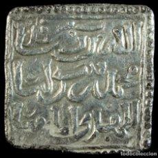 Moedas hispano árabes: DIRHAM ALMOHADE ANÓNIMO, SIN CECA, 15 MM / 1.37 GR.. Lote 248810085