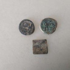 Monedas hispano árabes: BONITO LOTE HISPANO ARABE 1 DE PLATA. Lote 251159690