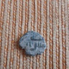 Moedas hispano árabes: (HISPANO-ÁRABE) MONEDA A IDENTIFICAR. Lote 251346410
