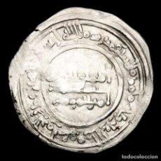 Moedas hispano árabes: CALIFATO DE CÓRDOBA ABD AL-RAHMAN III, DIRHAM. MEDINA, 349 H (457D). Lote 254195520